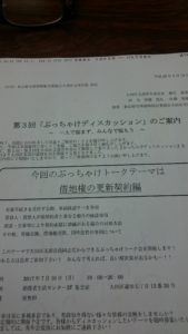DSC_3929